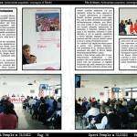 Articolo a cura di Gilberto Poggi,  pubblicato sul n. 31/2012 di Sport People